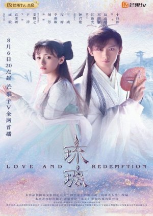image of drama Love and Redemption (2020) [CDRAMA]